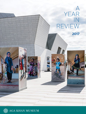 DOWNLOAD PDF: A Year in Review 2017