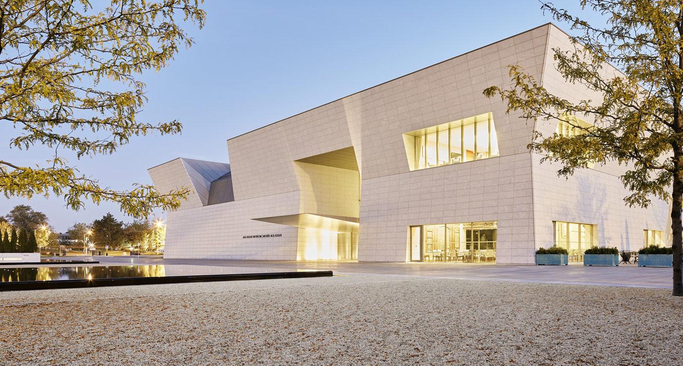 アガ・カーン博物館