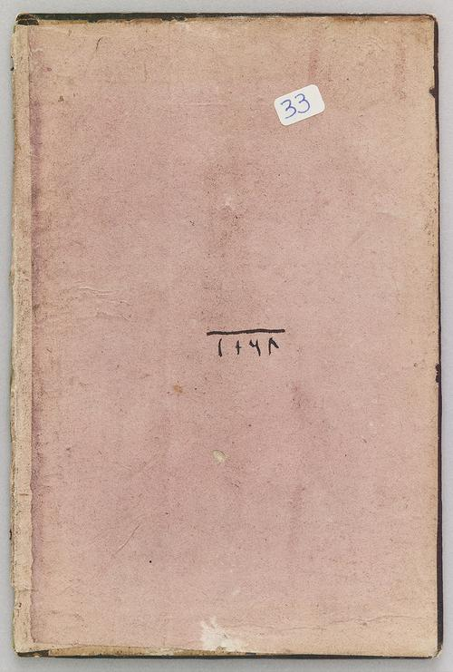 Interior of a single leather bookbinding cover, with pink paper pasted over top, draw in the center is a short black line with four characters underneath. In the top right corner is a small white sticker with the number 33 written on it.