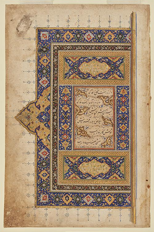 AKM324, Frontispiece from a manuscript of Persian poetry