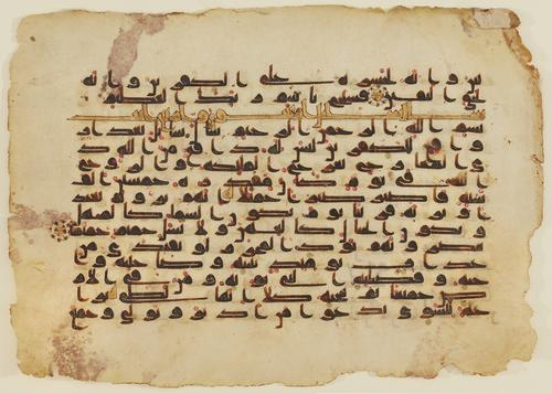 "15 lines per page in neat kufic script in brown ink on vellum, vocalisation of red and green dots, fifth verses marked with stylised kufic letter ""ha"" in gold, tenth verses marked with small illuminated roundels, sura heading in gold kufic script outlined in brown."