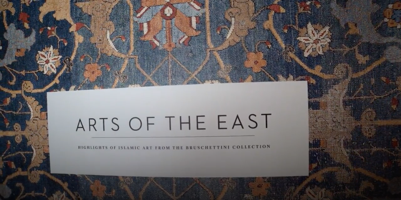 "Curator's Tour: ""Arts of the East"" with Dr. Filiz Çakır Phillip"