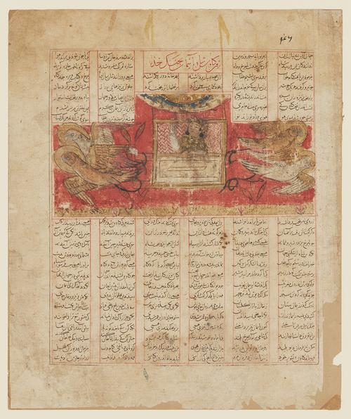 This illustration is place above centre of the page vertically separating 6 columns of verse.  It depicts one seated central figure with two eagles on each side, on a red background.