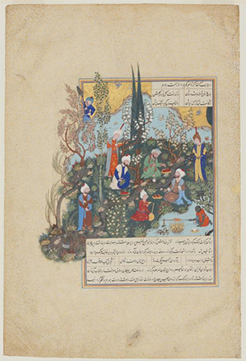 AKM156, Firdausi and the Three Poets of Ghazna, Front