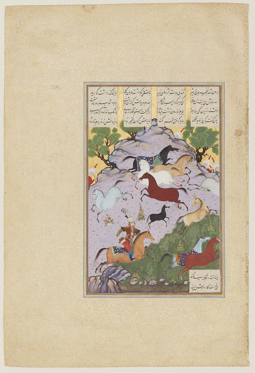 Rustam on horseback dressed in his customary tiger-skin cuirass and leopard-skin helmet, prepares to unleash his rope as the onager bounds ahead while turning its head back toward his pursuer. Four short columns of text at the top of the image.