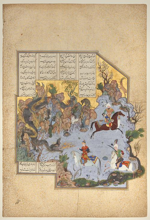 Illuminated painting, four columns of text dissected by an irregular illustrated arear coming out from the right side featuring three figures on horseback encounter a dragon. One figure prepares to flee, the other prepares to fight, the last stands his ground.