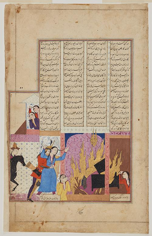 AKM448, The Cremation of Talkhand and the Grief of His Mother