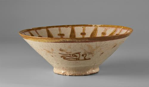 Beige bowl with a brown plain band around the rim, the exterior with a band of kufic and scrolling floral motif