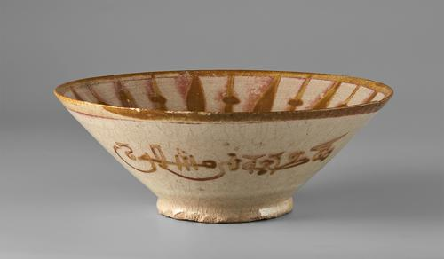 Beige bowl with a brown plain band around the rim, the exterior with a band of kufic
