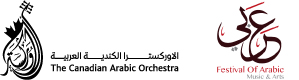 Canadian Arabic Orchestra logo and the Festival of Arabic Music and Arts logo