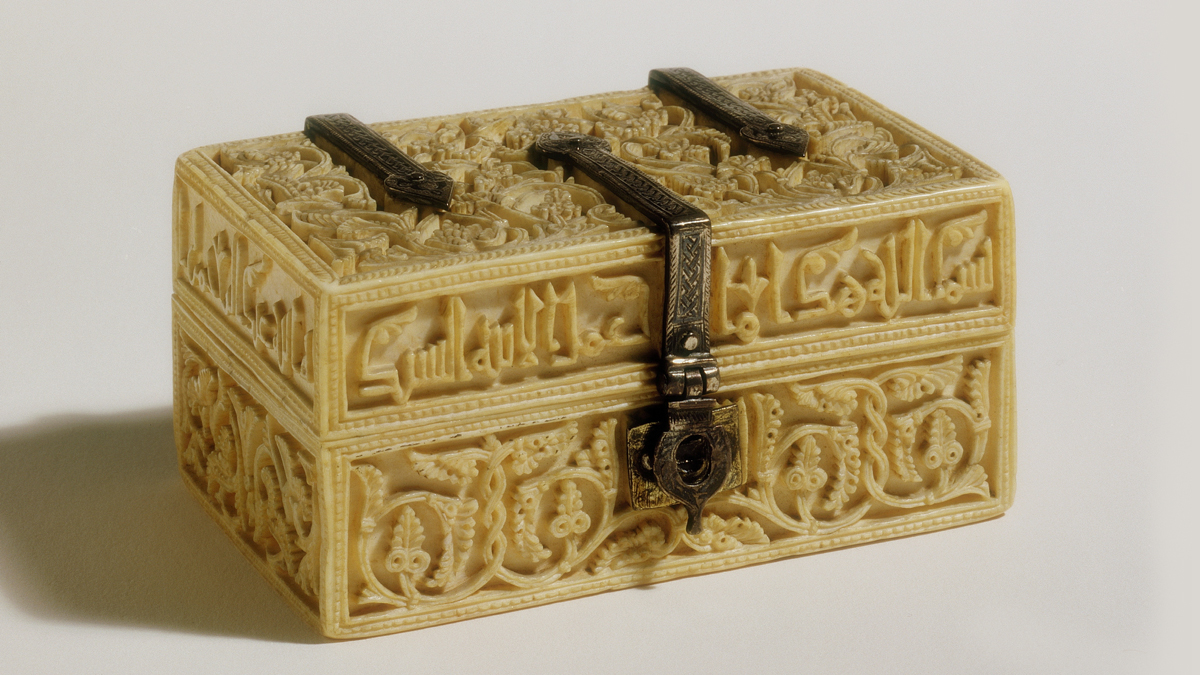 <b>Ivory and Gold: Islamic Spain and the Trans-Saharan Trade<br> With Miriam Rosser-Owen</b><br>