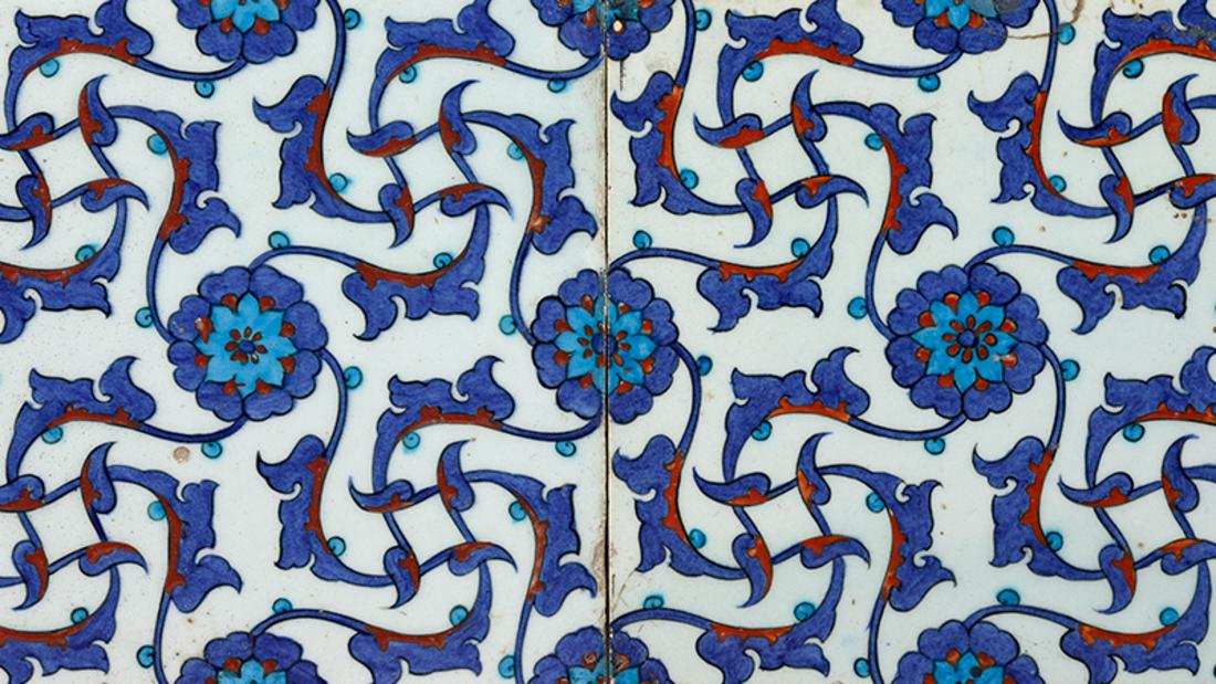 Ottoman Geometric Patterns