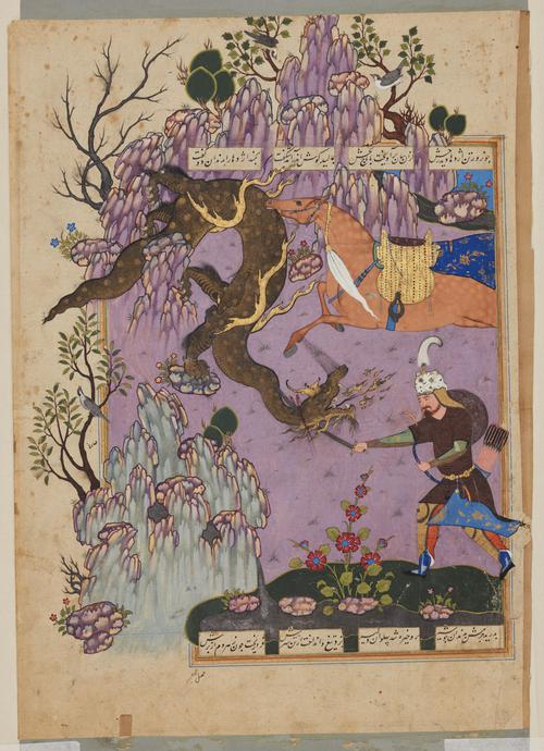 Painting of a lilac field rising to a high rocky outcrop, protruding into the top and left margins. A huge golden-brown fire-breathing dragon is being attacked simultaneously by an orange horse and the male figure who sends his sword through the dragon's neck.