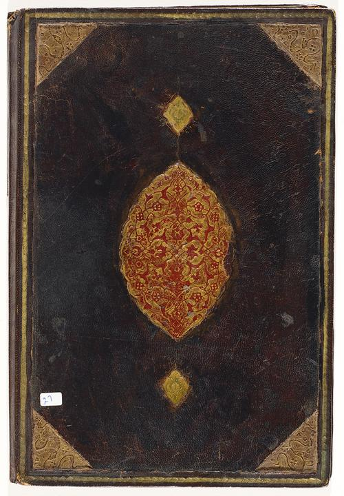 Back cover of Iranian bookbinding, overlayed with dark brown leather which appears to be very worn out. Golden spiral border with triangular gold patterns on inner corners. Large gold gilt embossed medallion motif in the centre inlaid with delicate red floral patterns.