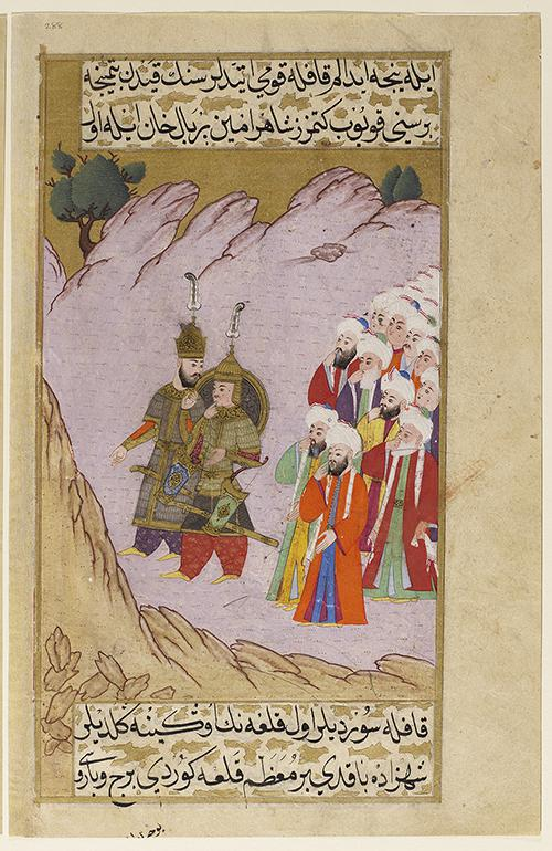 AKM280.40, Shah Ramin and His Companions before the Marvellous City of Dar ul-Bekam (The Palace of Fulfilled Desire), fol.145r