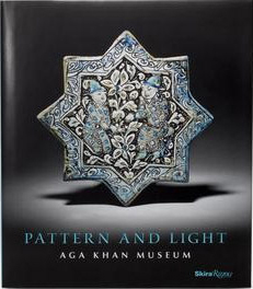 Pattern and Light: Aga Khan Museum