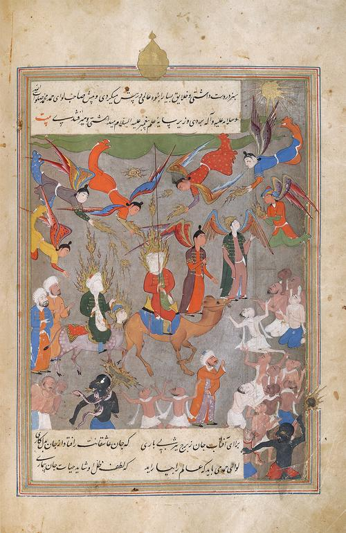 Folio with a captioned painting, focusing on two central veiled figures, one riding a camel and the other riding a human-headed steed. Above, 8 winged figures carry light, while below two demons torture 17 half-naked figures. Three clothed men watch the scene (two on the left; one below the riders).