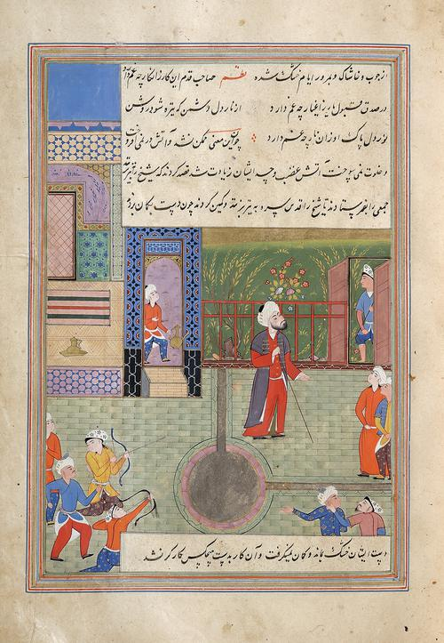 Folio with a captioned painting showing a courtyard scene. A central figure stands near a pool, while two men in the lower left shoot arrows at him. Eight other figures lurk at the edge of the courtyard, gesturing at the attackers or watching.