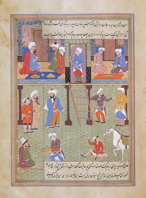 Folio with a captioned painting, divided in two. The upper part shows two dining rooms, containing five seated figures and one servant. The lower part shows a busy street, with five standing figures, a hungry dervish and a servant bringing him food, and a boy whipping a horse.